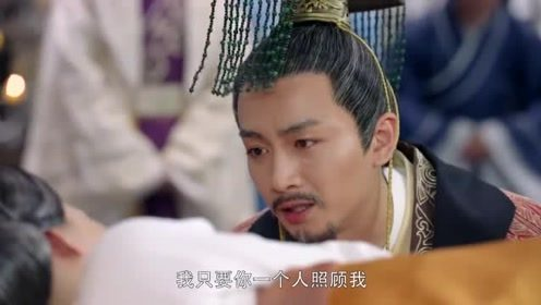 《独孤皇后》杨坚说出心声,伽罗当场心如死灰,多年后杨坚后悔了