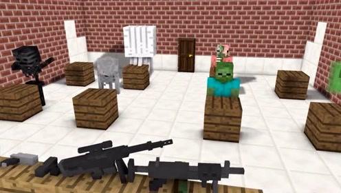 我的世界搞笑动画:怪物学院堡垒之夜挑战赛,