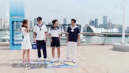 奔跑吧:蔡徐坤的腿有多长?轻松就追到郑恺,郭麒麟看呆了!