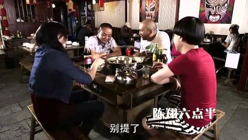 陈翔六点半:蘑菇头就是厉害,吃个饭顺手牵羊偷了三个钱包