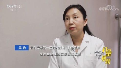 集美们速看!如何正确的收缩毛孔?专家讲解护肤误区