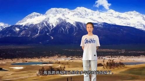 云南旅游攻略4天攻略,云南旅游的淡季,云南旅游