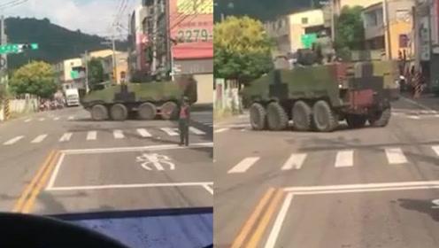 台军驾驶装甲车路口拐弯拐了13次、足足2分钟,路人神吐槽火了!