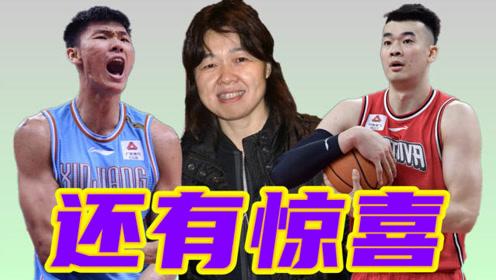 北京首钢砸名帅+双塔,但CBA争冠遇致命难题,秦晓雯有压哨惊喜