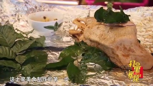 临高县特色美食土窑海鲜,第一道工序就叫人口水直流