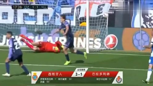 武磊斩获西甲生涯首球,西班牙人31巴拉多利德五轮不败