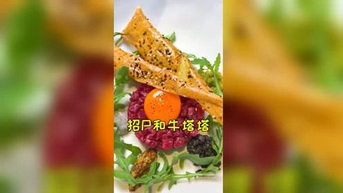 美食探店 在北京吃牛排就去这儿