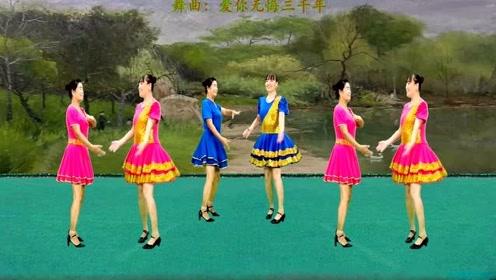 最新对跳舞曲《爱你无悔三千年》舞步新颖独特,配合默契演绎精彩