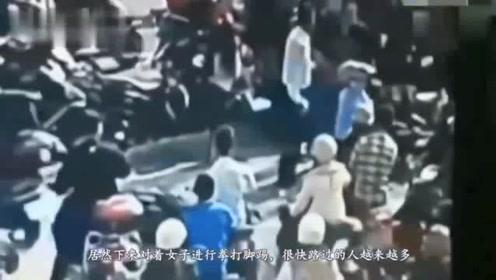 女孩在路口被撞翻,结果还被暴打,视频拍下可恶的一幕!