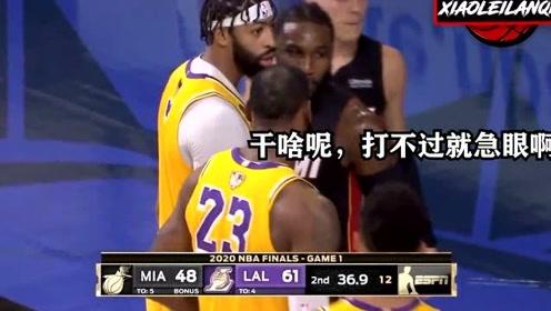 NBA轻松时刻:总决赛詹姆斯篮下一打三,克劳德被詹姆斯打急眼了