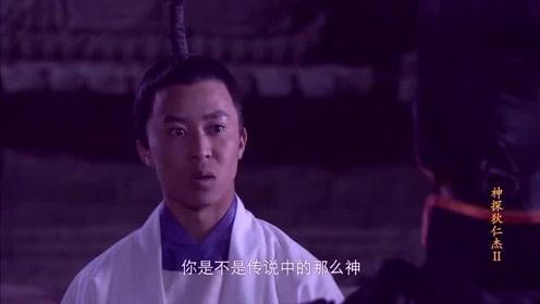 神探狄仁杰:李元芳大战魔灵:如果你的脑袋够结实的话,尽可一试
