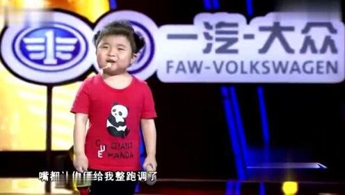 4岁小蕊蕊挑战蔡国庆成名曲, 一开口惊艳全场观众!