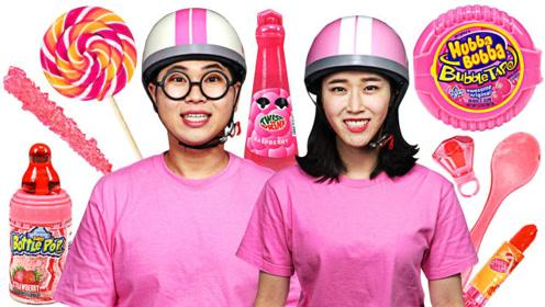 粉色美食挑战赛!让我们穿上粉色衣服享受粉色美食吧,太过瘾了!