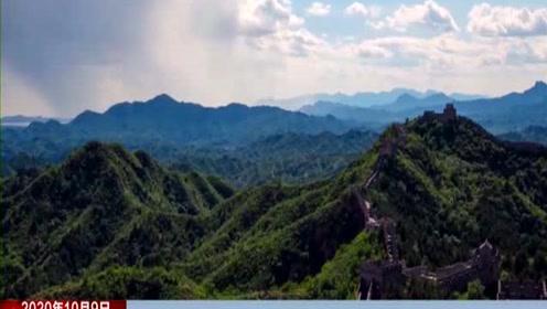 国庆假期 山西旅游综合收入316.38亿元