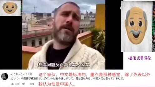 老外看中国:老外用一口流利的北京话在油管炫耀当初选择了中文,来看看咋回事