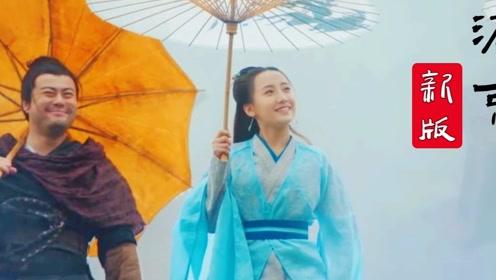 海伦《游京(新版)》我走在长街中,听戏子唱京城