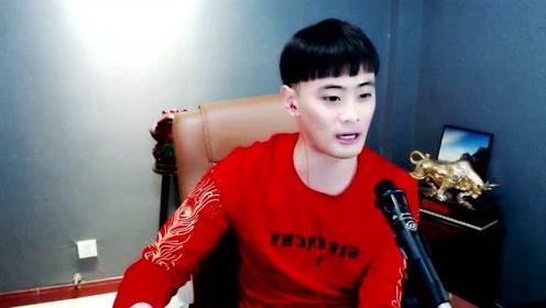 说唱之神rap祥龙YY直播为灭服队视频版精彩说唱