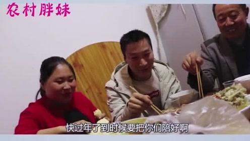 大洋弟弟回家啦,公公高兴地吩咐胖妹多烧几个菜,待小儿子就是比大洋亲啊
