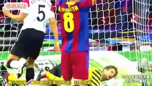 梅西跟C罗第一次正面对决欧冠决赛巴萨3比1大胜曼联梅西完胜