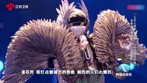 蒙面唱将:舞台首次出现双揭面,一个音乐魔术师,一个摇滚女歌手!