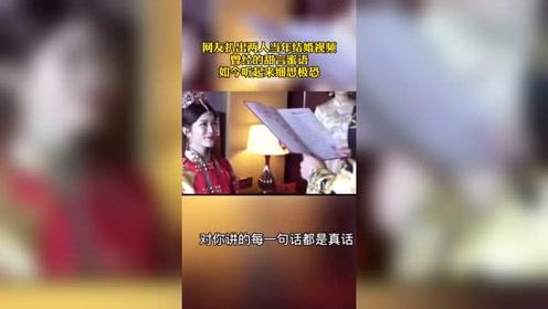 短跑名将张培萌被家暴视频曝光,网友扒出当年接亲视频,细思极恐!
