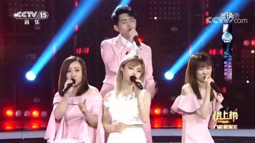 田丹炫声乐团演唱《心太软》,不一样的翻唱,超一般的好听!
