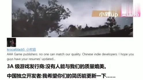 老外看中国:国游《黑神话悟空》,火到国外,外国网友:买爆它