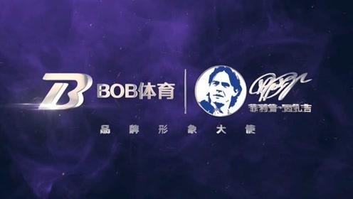 BOB的德甲赞助球队多特蒙德客胜霍芬海姆
