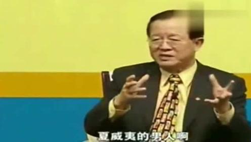 曾仕强:我告诉你,全世界最有钱的几乎都是我们中国人!为什么?