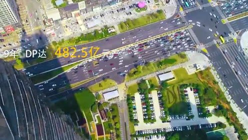 2020年全国行业职业技能竞赛--全国智能楼宇及空调系统职业技能竞赛宣传片视频