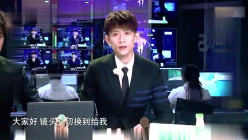 张一山王大陆播报新闻,逼疯天气预报员杨迪