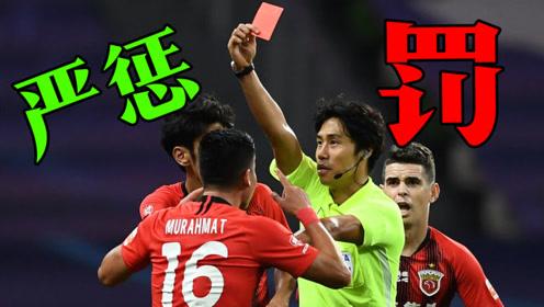 买提江太没规矩!下黑脚飞铲张诚脚踝+拿红牌,中超官方或重罚!