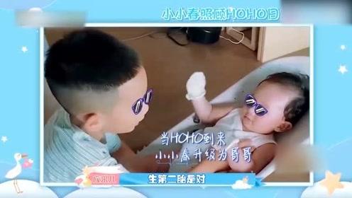 应采儿放出Jasper照顾弟弟的视频,兄弟俩互动超有爱!陈小春:圆满!