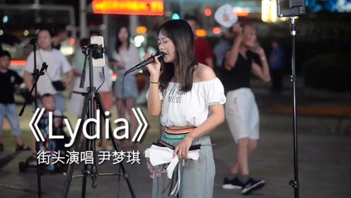 女孩街头演唱飞儿的《Lydia》曾经的经典!