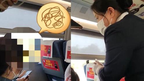 """男子坐错火车还拒听乘务员解释:""""你9点发两趟车啊!""""现场对话笑哭乘务员"""