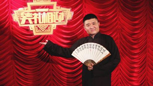 著名相声演员苗阜挨揍了,是怎么回事?与张玉浩有什么关系?