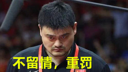 CBA终于出手了!官宣对王骁辉的处罚结果,新赛季至今最严罚单