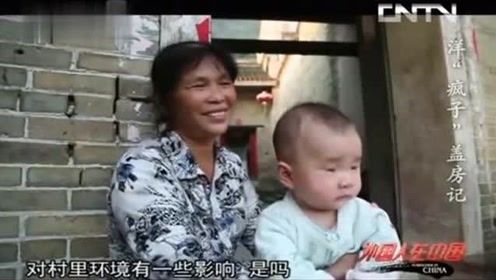 外国大叔带动中国农村旅游业,却给村民带来困扰,这话从何说起?