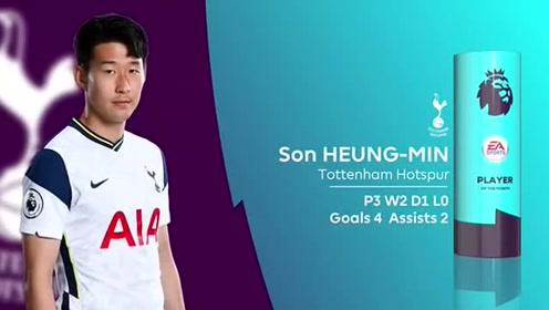 官方:孙兴慜当选英超10月最佳球员