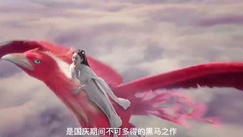 张予曦主演的《凤唳九天之焰赤篇》精彩视频剪辑