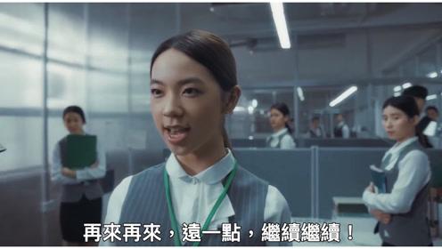 泰国搞笑创意广告:不就是点个外卖么,怎么还