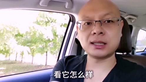 20款哈弗H9怎么样?大九的内饰你喜欢吗?锅哥坐在车里分享