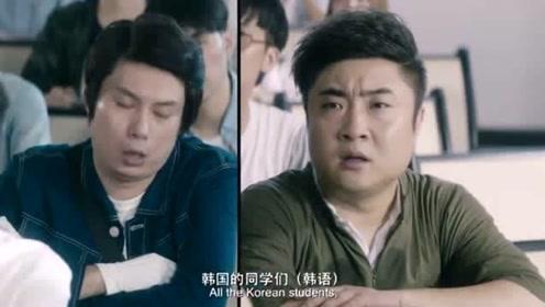 王老师还活着呢!王老师上厕所被恶搞,不料用