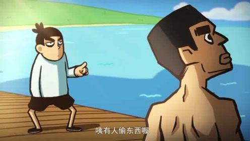 搞笑动画:阿七不讲武德,打不过就偷袭,结果
