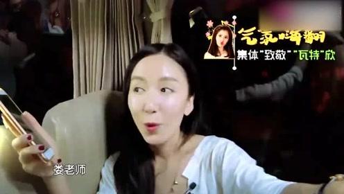虞书欣潘宥诚扮演僵尸,恶搞娄艺潇,真是惊险