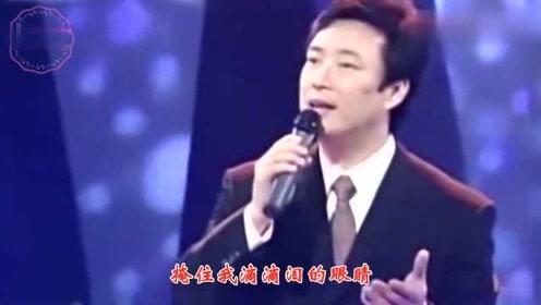 降央卓玛、费玉清同唱《多情总为无情伤》,深情又细腻,太好听了