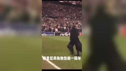 穆里尼奥执教热刺一周年,他的那些名场面,你最难忘的是哪个?22日1:30腾讯体育视频直播热刺vs曼城#看英超就在腾讯体育