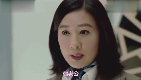 韩剧:金喜善和邻居都暗示小三要小心泰奥,小三彻底慌了,剧情真是精彩!