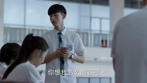 少年派:体育老师跟英语老师居然有私情,被一群学生偷偷看见!