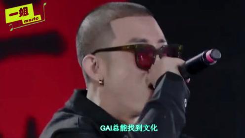 本以为GAI只会rap,谁知他唱起流行歌更强,GAI:它只是我的副业